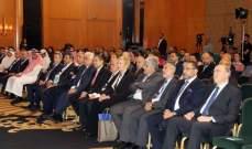 التقرير اليومي 28/3/2018: سلامة: هيئة الأسواق المالية يترأسها حاكم مصرف لبنان الا انها هيئة لها طابع مستقل
