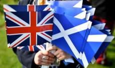 البرلمان الاسكتلندي يصوت لصالح إجراء استفتاء ثانٍ على الانفصال عن بريطانيا