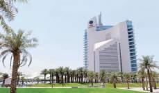النفط الكويتي يرتفع ليبلغ 53.50 دولاراً للبرميل