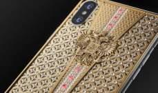 """نسخة ذهبية من """"iphone x """" بسعر خيالي"""