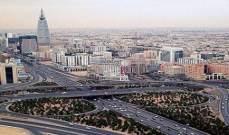 """السعودية: إمهال مستفيدي """"المدعوم"""" 24 شهراً لسداد التزامات البنوك"""