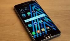 هاتف Galaxy A3 2016 يعاني من مشكلة شحن البطارية