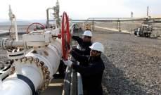 العراق يمنع الشركات من العمل في حقول نفطية متنازع عليها مع كردستان