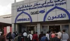 أكثر من 4.9 مليون مسافر عبر مطاري مسقط الدولي وصلالة العمانيان