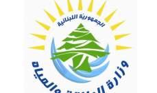وزارة الطاقة أصدرت تسيعرة المولدات الخاصة عن شهر تموز 2017