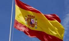 مباحثات ايرانية اسبانية لتطوير التعاون السياحي
