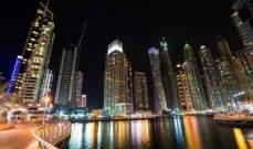 2.86 مليار درهم تصرفات عقارات دبي في أسبوع