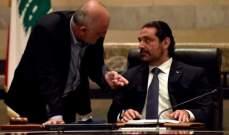 حسن خليل أعلن أنه سيتشاور مع الحريري في تداعيات القرار الدستوري