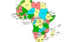 44 دولة افريقية توقع اتفاقا لاقامة منطقة تبادل حر في القارة
