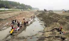 الصين: إكتشاف نهر من الذهب!