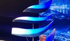 أوغاسبيان ممثلاً الحريري: لبنان امام استحقاق هام في مجال الطاقة في الشرق الأوسط