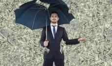 لتكون ثرياً...تجنب هذا النوع من الأشخاص!