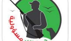 """""""RHL"""" .. تطبيق ذكي لتحويل الصياد اللبناني إلى صديق للبيئة !!"""
