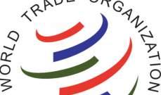 أعضاء منظمة التجارة: الإجراءات التجارية الأمريكية تهدد مصداقية المنظمة
