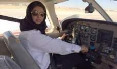 السعودية تمنح رخص طيران للنساء للعمل على شركات الطيران