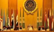 بالفيديو .. السوق العربية المشتركة باتت حُلماً بعيد المنال .. ولبنان غير مخوّل للإنضمام!