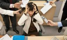 7 طرق لمحاربة الإجهاد في العمل واستعادة الإنتاجية