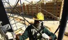 السعودية تصدر 60 ألف طن أسمنت إلى البحرين في شهر واحد