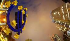 """الاتحاد الأوروبي يعتزم التمسك بهيمنته على البنوك البريطانية بعد """"بريكست"""""""