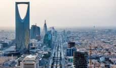السعودية: بعض المهن تقتصر على الوافدين ولاتناسب المواطن السعودي