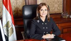 وزيرة مصرية: تفعيل 4 مذكرات تفاهم موقعة مع رومانيا وإقامة مشروعات مشتركة