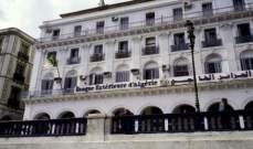 أزمة دولار تعرقل سياحة الجزائريين في الخارج
