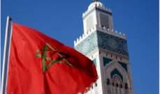 التضخم في المغرب يستقر عند 0.3% في حزيران