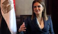 مؤسسة التمويل الدولية تضخ 150 مليون دولار استثمارات جديدة بمصر