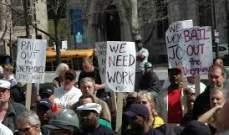 طلبات إعانة البطالة في أميركا ترتفع بشكل طفيف خلال الأسبوع الماضي