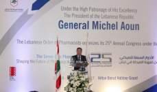 نقيب صيادلة لبنان في المؤتمر السنوي للنقابة: سنستمر معتصمين بالضمير والقانون