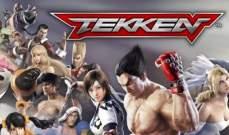 """إطلاق أفضل الألعاب القتالية """"Tekken"""" لهواتف الأندرويد والأيفون"""
