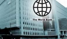 البنك الدولي: تغير المناخ قد يجبر ملايين الأفراد على النزوحداخل أوطانهم