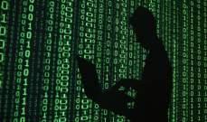 مسؤول: كوريا الشمالية تستمر بالقيام بهجمات إلكترونية ضد اميركا