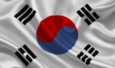 """""""فيتش"""" تثبت تصنيف كوريا الجنوبية عند """"AA-"""" مع نظرة مستقبلية مستقرة"""