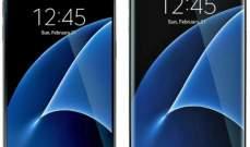 """""""سامسونغ"""" تصدر تحديث جديد للهاتفين """"Galaxy S7"""" و """"Galaxy S7 Edge"""""""