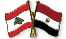 التقرير اليومي 22/3/2017: 200 شركة لبنانية ومصرية تشارك في منتدى اقتصادي بالقاهرة