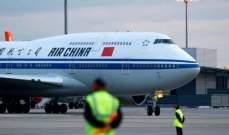 """""""الخطوط الصينية"""":استئناف الرحلات الجوية بين بكين وبيونغ يانغ"""