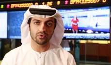 """""""مجموعة أبوظبي المالية"""" تطلق صندوقاً بقيمة 367 مليون درهم لدعم المشاريع الإبداعية"""