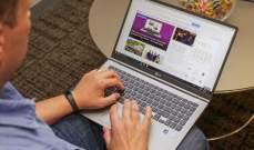 المحكمة العليا الألمانية: أدوات حظر الإعلانات عبر الإنترنت قانونية