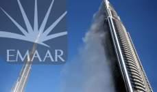 """سهم """"إعمار"""" يزيد من خسائره إلى أكثر من 3 % في سوق دبي المالي"""