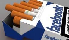 """للتخفيف من أضرار الـ""""Like"""" على """"فيسبوك"""" عليك بـ.."""