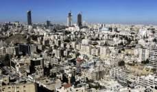 مصر: العقارات أمام قفزة مرتقبة بـ 15% مع ارتفاع التكاليف