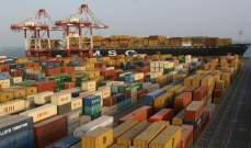"""شركة """"صادرات"""" السعودية تسترد 15 مليون ريال من رسوم التأمين"""