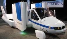الامارات: سيارة تطير بأكثر من مليون يورو