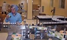 السعودية: إنشاء مصنع للأدوية بمدينة الملك عبدالله الاقتصادية