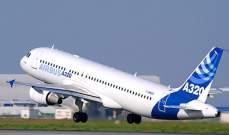 """الخطوط التركية تعتزم شراء 40 طائرة """"إيرباص"""""""