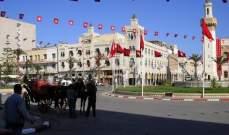 تونس: بناء مدن إدارية واقتصادية جديدة لتحفيز الاستثمار