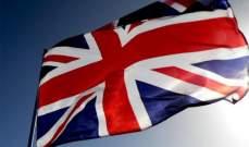 انخفاض الاقتراض السنوي للحكومة في بريطانيا لأدنى مستوى منذ عام 2008