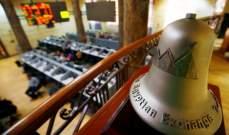 """سهم """"القلعة المصرية"""" يقفز 95% في شهرين وسط آمال بشأن شركة تكرير"""
