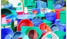 9.1 مليار طن من البلاستيك أنتجها البشر منذ الخمسينيات الى اليوم